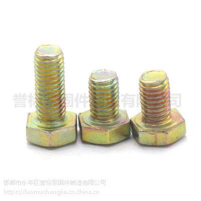合肥国标螺栓生产厂家|国标螺栓含义说明