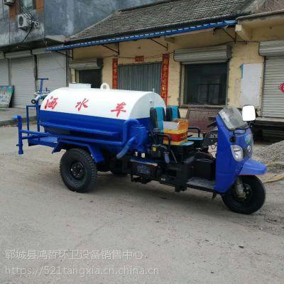 唐山小型三轮洒水车出厂价