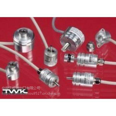 vision-controlpictor PLC/power cable 10m 4-44-144
