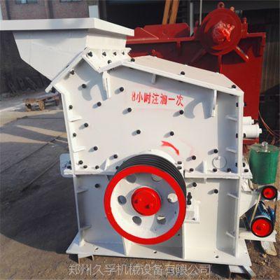 新型制砂设备PCX800×800反击高效细碎机细碎破碎机 河卵石制砂机 反击式破碎机久孚机械选矿设备