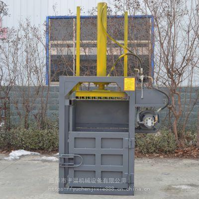 纸箱子打捆压缩机 海绵自动推包打包机厂家 铁皮油桶压扁压块机