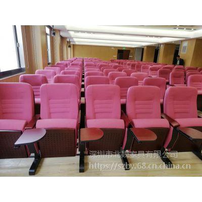 供应深圳【学校礼堂排椅*会议室排椅*报告厅排椅】价格_厂家