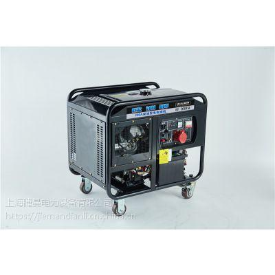 350A移动式发电电焊机报价