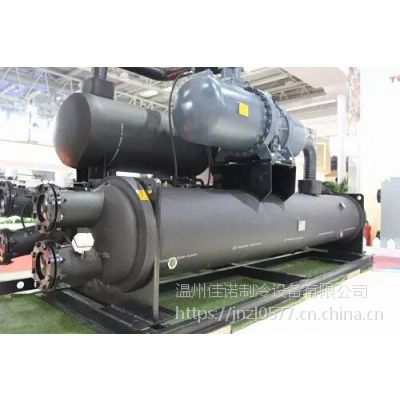 丽水制冷机、青田冷冻机、冰水机、QFZL-60HP螺杆式冷水机组
