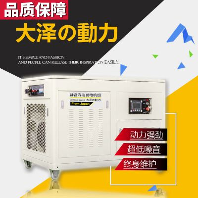 大泽动力60kw静音汽油发电机
