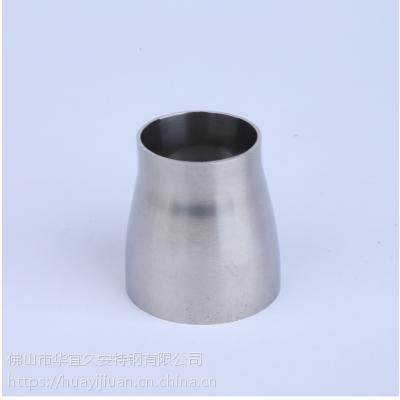 广州卫生级不锈钢大小头出厂价