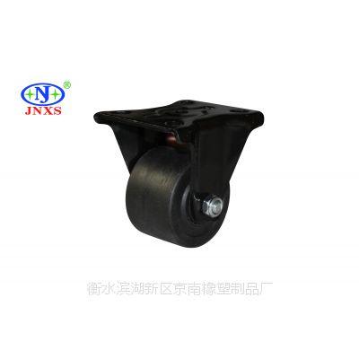 脚轮厂家直销 京南橡塑 3寸低重心尼龙万向定向脚轮
